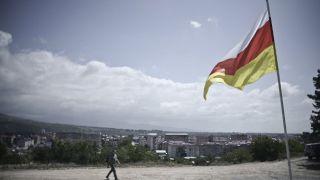 Государственность Южной Осетии