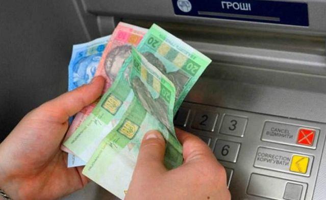 как пополнить заблокированную кредитную карту