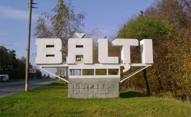 При Санду в Молдавии начали румынизацию «русских» городов