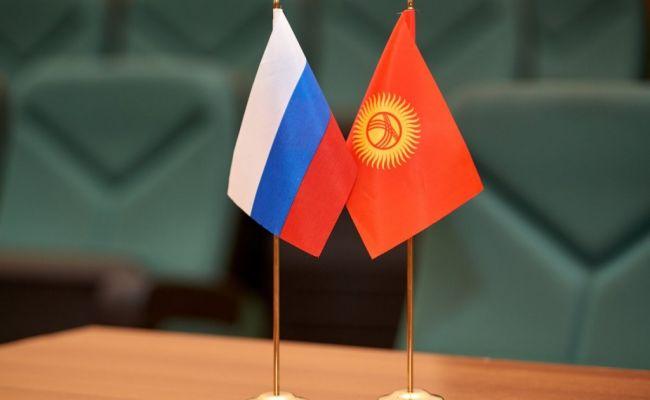 Россия приостановила помощь Киргизии достабилизации ситуации— СМИ