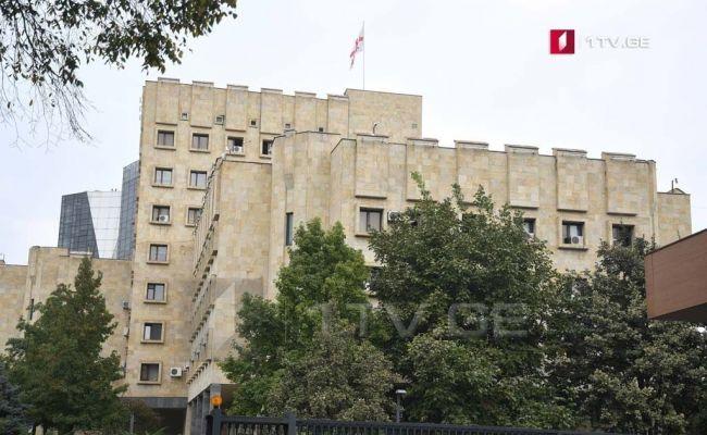 Сотрудники МИД иМВД Грузии задержаны из-за передачи земель Азербайджану