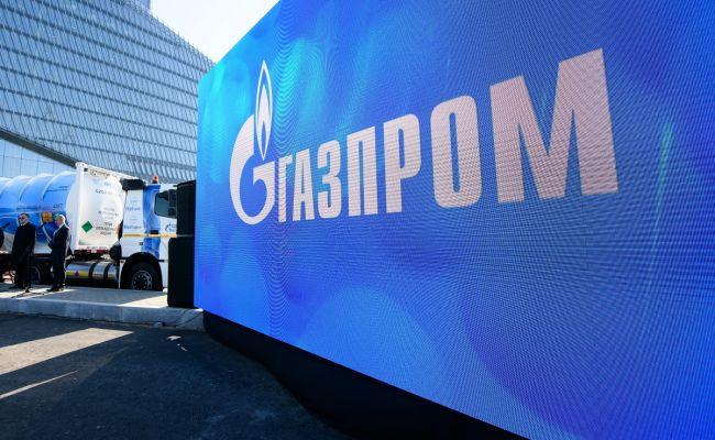 Европа улыбнулась «Газпрому»