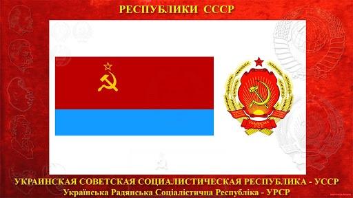 Квопросу колонизации Украины. Кто кого колонизировал?