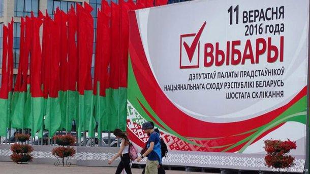 Карманная оппозиция, национализм и молчание большинства: итоги парламентских выборов в Белоруссии