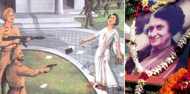 Резултат с изображение за Индира Ганди е убита