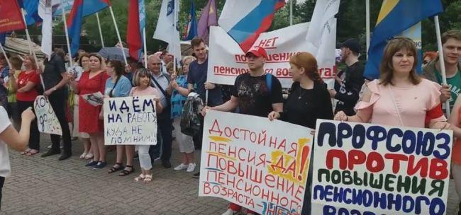 Картинки по запросу пенсионная реформа акции протеста