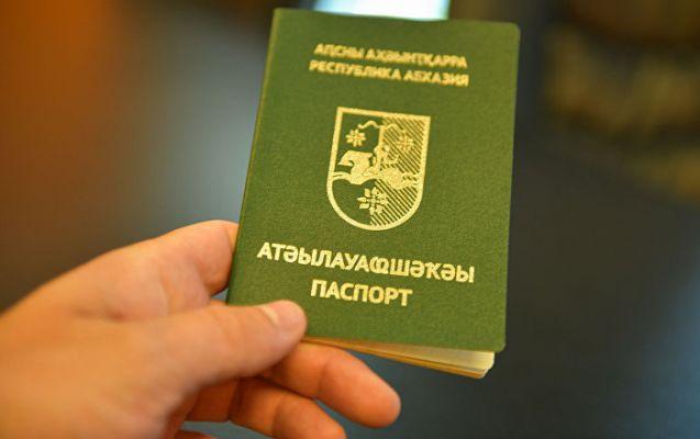 Паспорта для граждан Грузии снова могут «качнуть» Абхазию