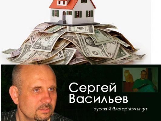 Экономист: Латвия иЭстония построили гигантские «отмывочные» для международных плутократов: EADaily