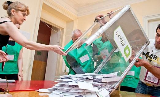 Image result for Грузинская Мечта победила на муниципальных выборах фото