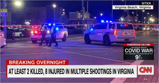 156ba39fec3444224a70db15195ec Стрельба вВирджинии: один убитый, двое раненых