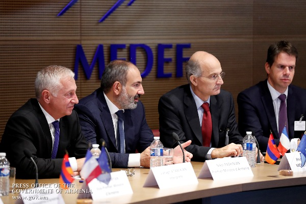 Пашинян: Превратим Армению из аграрной страны в высокотехнологичную