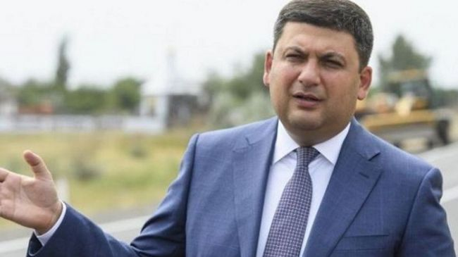 Правительство Украины бездействует из-за «саботажа» Гройсмана ...