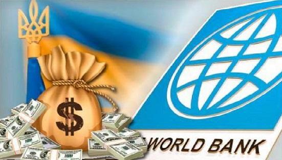 Всемирный банк толкает Киев к снятию моратория на продажу сельхозземель