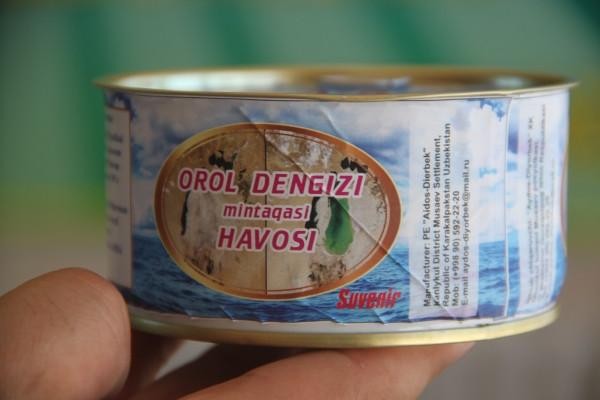 В Узбекистане стали продавать воздух с Аральского моря