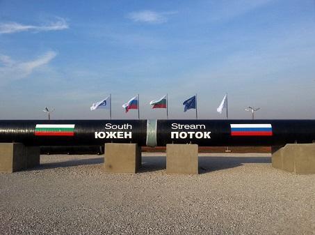 Газпром анонсировал новый вариант «Южного потока»: EADaily