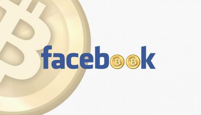 Facebook запретил рекламировать криптовалюты