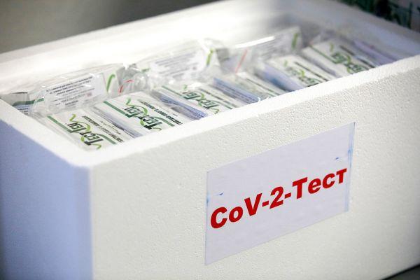 6d9aed5619b34f59ddc6203a651e7 ВРоссии разработан экспресс-тест наCovid-19 послюне