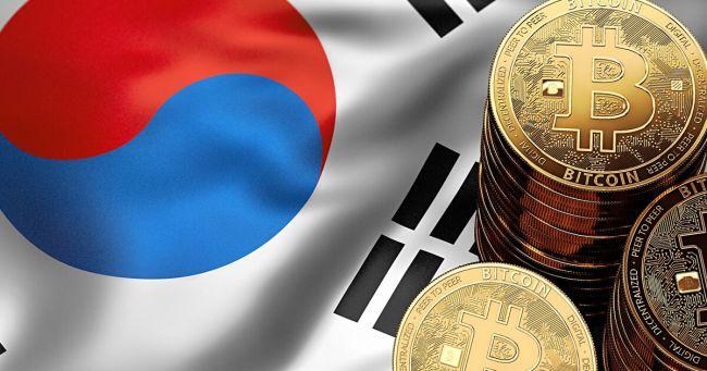 Южная Корея хочет лишить криптовалюты анонимности