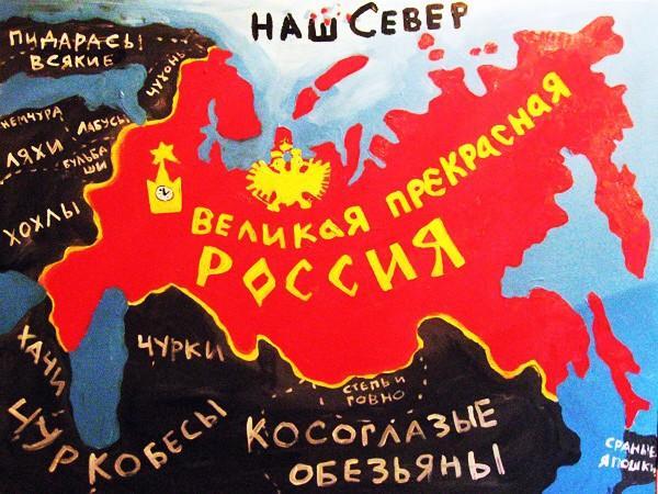 Картинки по запросу ЛОжкин Россия