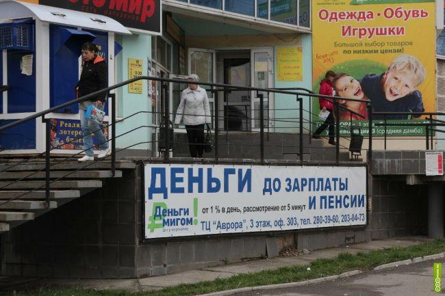 выбор онлайн займа в украине