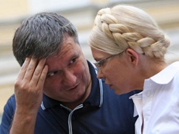 Аваков: Я з усіма в комунікації, але немає жодних альянсів, зокрема з Тимошенко - Цензор.НЕТ 1950
