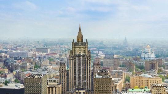 МИД России: Решение Морского трибунала ООН неправомерно