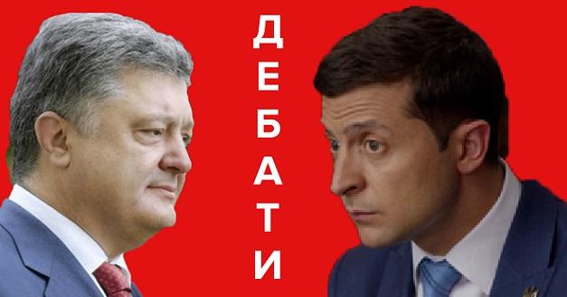 Шоу продолжается: Порошенко и Зеленский согласовали время проведения дебатов на стадионе