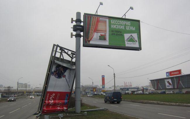 00fcedca284beb Наружная реклама вдоль дорог признана законной и безопасной ...