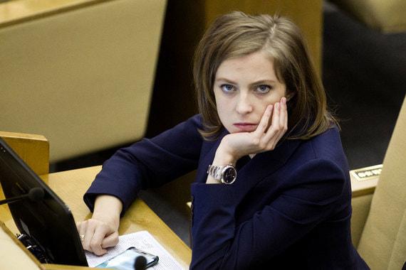 Поклонская: Самое время рассказать о компромате на коллег по парламенту
