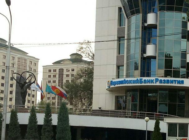 ЕАБР прогнозирует замедление темпов роста казахстанской экономики