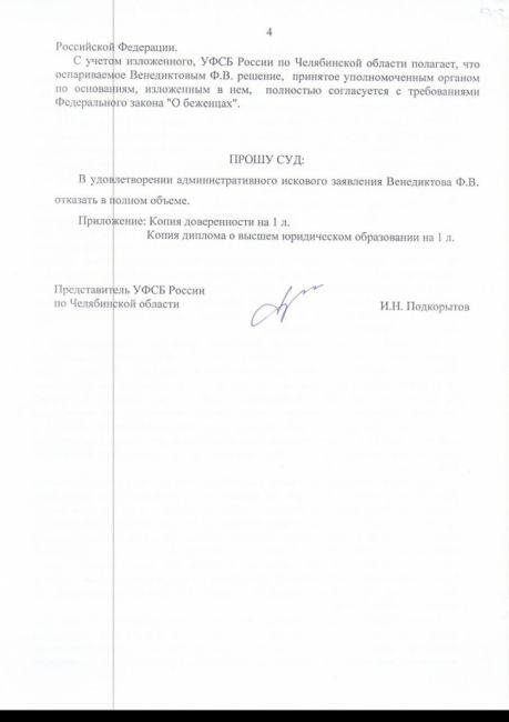 Ополченца с Донбасса хотят выдать Украине. Дело Венедиктова
