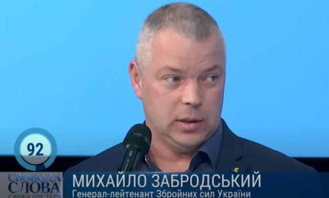 США не будут воевать с Россией из-за Донбасса - экс-командующий АТО на