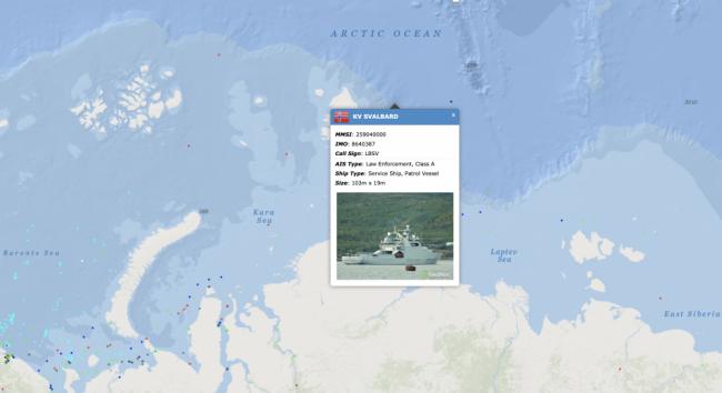 Вторжение в зону России: военный корабль Норвегии следует Севморпутем