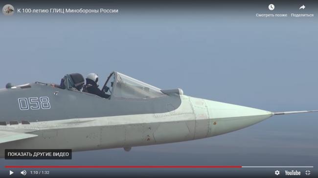 Западные СМИ: Невероятно, российский пилот летит на Су-57 без «крыши»